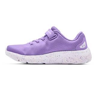 PS Pursuit 2 AC Purple