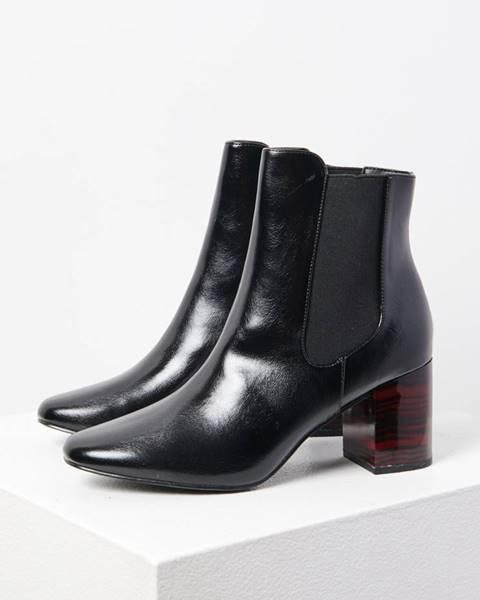 Čierne topánky CAMAIEU