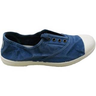 Tenisová obuv  NAW102E648pe